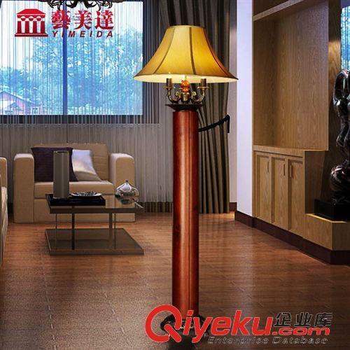欧式落地灯 客厅灯卧室床头复古美式落地台灯立式灯