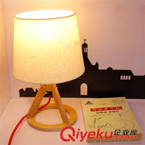 小台灯北欧风床头卧室创意现代时尚个性装饰简约客厅