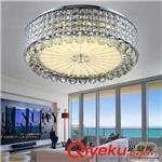 吸顶灯 简约欧式奢华水晶吸顶灯 现代天花led吊灯 客厅卧室酒店工程灯