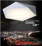 吸顶灯 几何创意灯具 现代简约led吸顶灯 客厅灯异形欧式创意艺术卧室灯