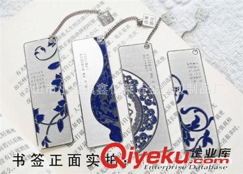 领夹,袖扣,书签 创意青花瓷金属书签 可定制公司logo年会促销小礼品
