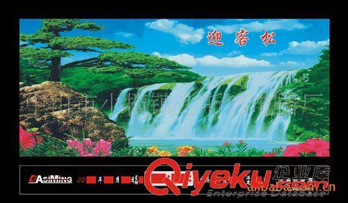 【大量供应】礼品万年历 广告促销万年历 风景万年历 出口山水画
