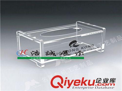 水晶魔方相框 手机机架