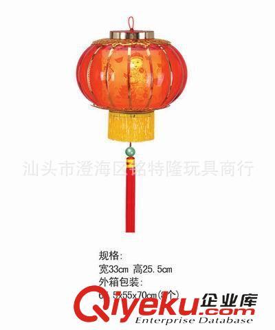 新年礼品/玩具 供应小红灯笼 小宫灯(有灯) 节日喜庆灯笼 广告宫灯