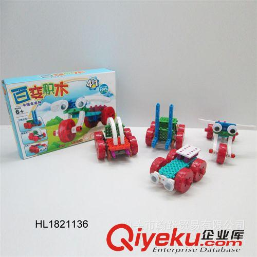 儿童益智玩具 儿童创意百变积木 汽车积木 拼装塑料管道 幼儿园益智