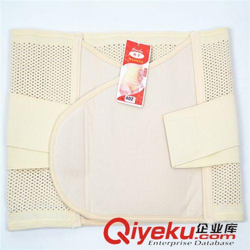 女士用品 全棉收腹带 孕妇顺产剖腹产 产后恢复