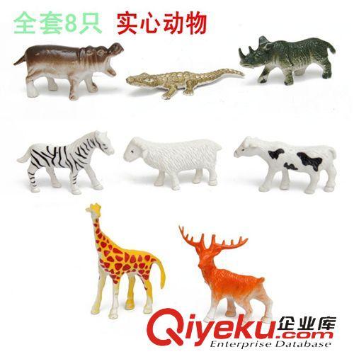 动物模型塑料玩具长颈鹿鳄鱼犀牛斑马犀牛绵羊共8只