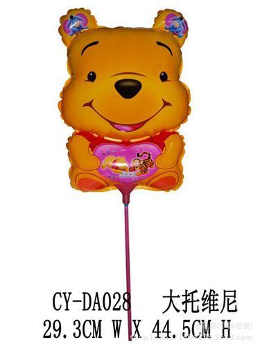 长气球编维尼熊步骤图