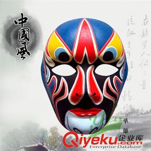 面具绘画成品 包邮彩绘京剧脸谱儿童DIY教材手绘纸浆面具中式国粹