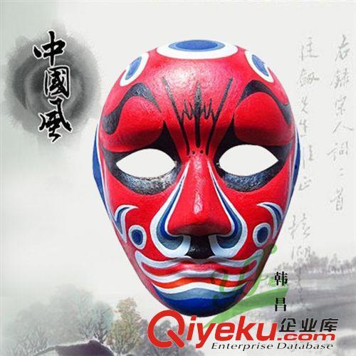面具绘画成品 包邮彩绘京剧脸谱儿童diy教材手绘纸浆面具中式国粹—韩