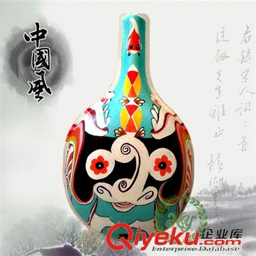 面具绘画成品 包邮 环保纸浆 手绘 水飘 彩绘脸谱
