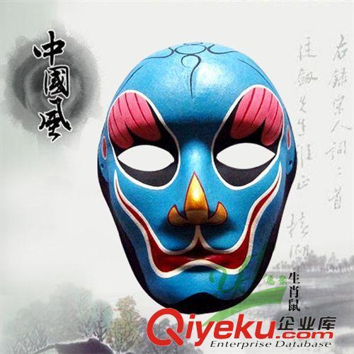 面具绘画成品 包邮彩绘京剧脸谱儿童diy教材手绘纸浆面具中式国粹—