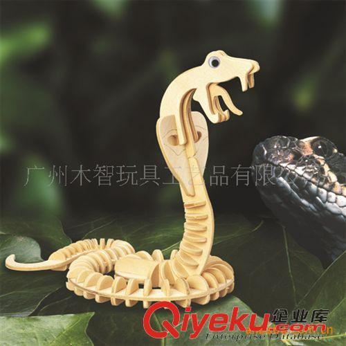 昆虫恐龙 动物世界 四联3D木制仿真蛇拼装模