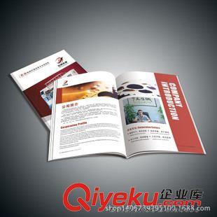 机械/工业/机电/电力检测仪设备 画册设计公司 深圳 机械设备 画册