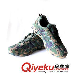 外鞋靴 爆款 军用迷彩鞋部队训练鞋 多威迷彩鞋军绿数码迷彩跑鞋图