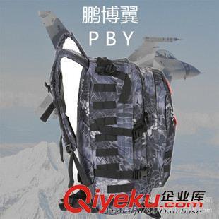 户外双肩包 厂家现货黑蟒纹迷彩双肩包 迷彩战术背包 户外登山军迷包