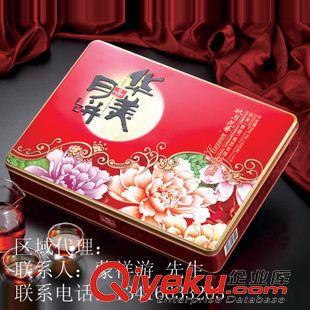 点心 产品类别月饼 月饼皮种类其他 风味特点广式月饼 包装系列礼盒图片
