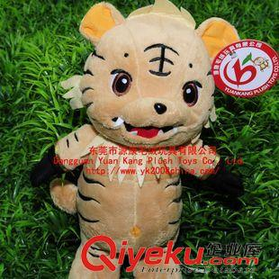 yk2-3虎 卡通版超萌老虎公仔 老虎毛绒玩具 布娃娃 12生肖毛绒公仔