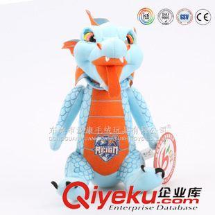 yk2-5龙 专业定做蓝色 喷火小恐龙 站姿30cm 创意公仔 吉祥物娃娃