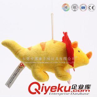 yk9挂件娃娃系类 专业定做萌萌小恐龙毛绒挂件 精致小巧 可爱 小挂件