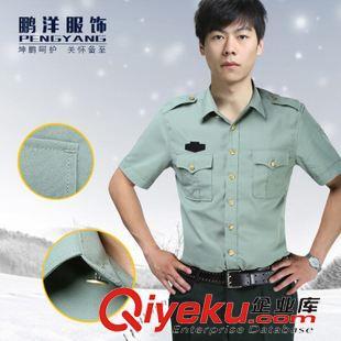 常服衬衣 正品 07军绿短袖衬衣夏常服 陆军迷衬衫劳保工作服短袖衬衣 图片