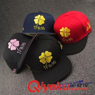 tfboys同款 春夏tfboys王俊凯同款棒球帽子 韩版tf家族男女生嘻哈鸭舌