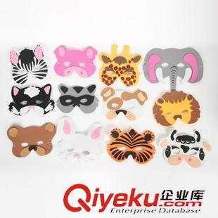其它手工素材 儿童玩具 森林动物面具 组合装 摄影道具 卡通 12个