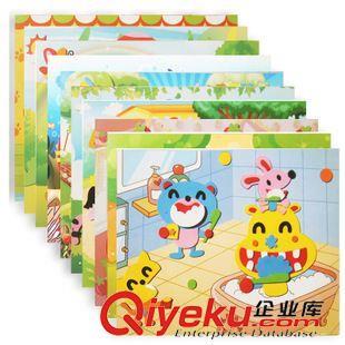 贴纸 幼儿童eva手工贴画 3d立体贴纸diy制作玩具粘贴海绵黏贴