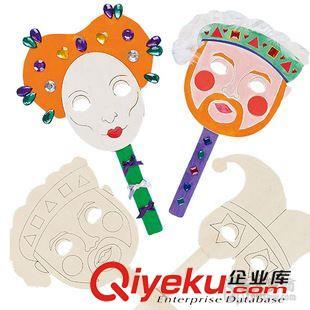 幼儿园儿童手工玩具手绘木制面具