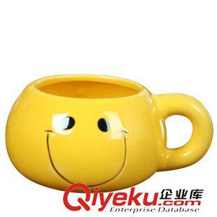陶瓷笑脸杯子 表情水杯