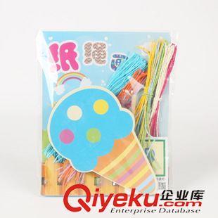 手工粘贴素材 儿童手工diy制作材料包纸绳画幼儿园