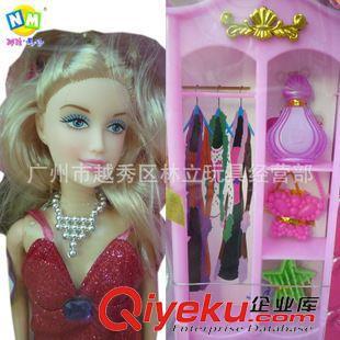 芭比娃娃barbie 芭比娃娃可爱小道具