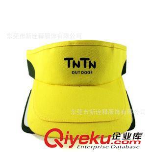 纯棉遮阳空顶帽 儿童帽子夏季运动帽跑步帽 小学生防晒无顶网球帽