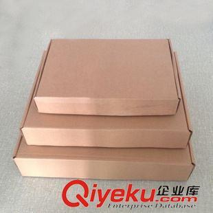 小礼品,快递连接 包装 瓦楞纸飞机盒抗压(货品过多过大将无法包装,请