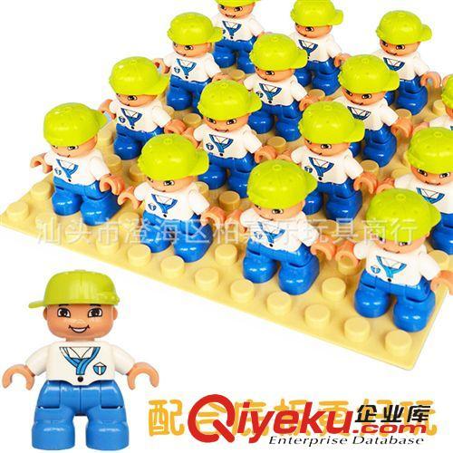2014年4月新产品发布 正品惠美星斗城 拼装积木人偶 益智玩具 大颗粒