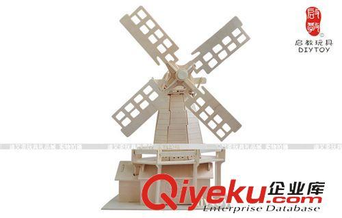批发木制玩具 diy玩具3d木制仿真模型-荷兰风车