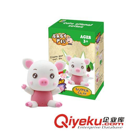 彩泥公仔 bn益智超轻粘土diy 动物系列 bn8888-1,-2,-3 粉猪仔3d塑性