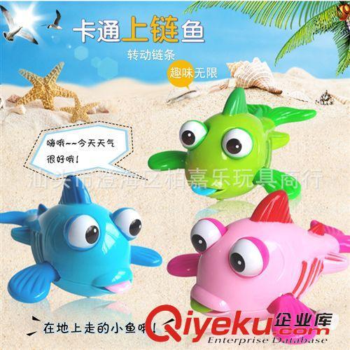 上链发条玩具 特价 超可爱婴儿宝宝发条玩具 小鱼3色一套 发条上链