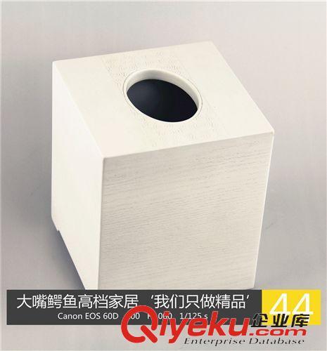 精美垃圾桶 木质纸巾盒