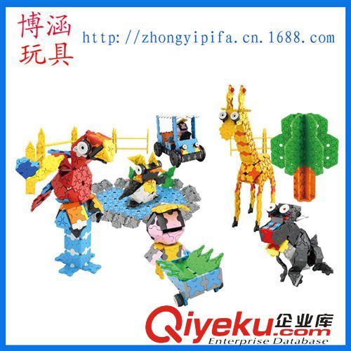热销品牌玩具 七巧匠益智玩具积木 动物大联欢3d拼图模型62076热销
