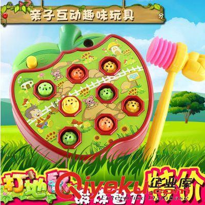 广康儿童电动打地鼠玩具大号音乐苹果敲击