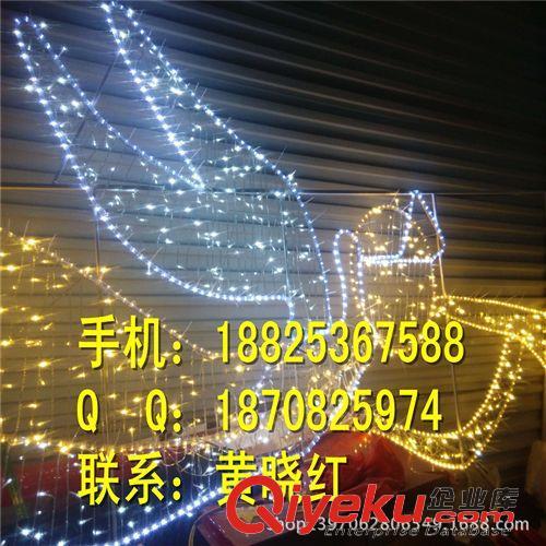11月LED造型灯 圣诞节灯 2015年元旦、春节亮化  LED路灯杆造型灯 圣诞节外墙灯 灯串厂家