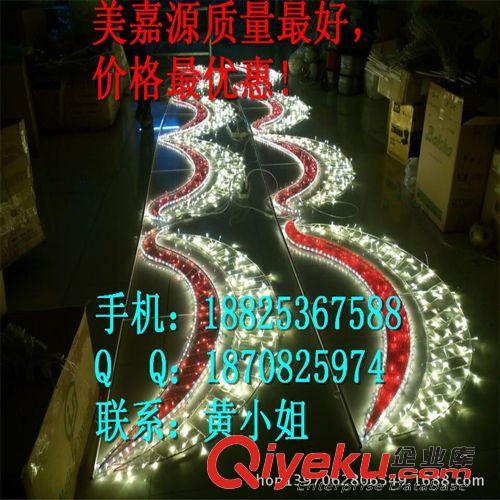 9月LED路灯杆造型灯|过街灯 线形LED路灯杆造型 红绿蓝组成滴胶造型灯 跨街灯出口