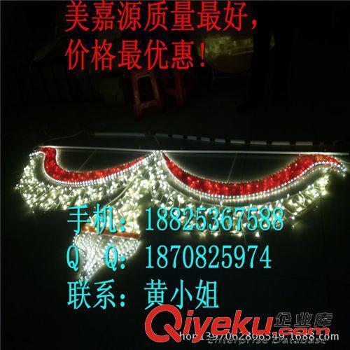 9月LED路灯杆造型灯|过街灯 高档款式月亮型的LED网灯 路灯杆装饰灯 15厘米LED雪花过街灯