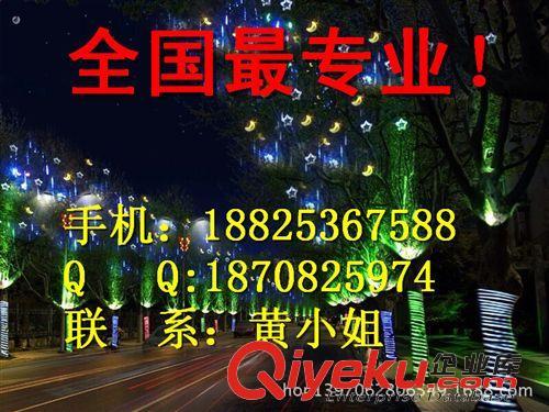9月LED路灯杆造型灯|过街灯 过街马路LED流星灯 挂树LED月亮灯串 800mm,220VLED过街灯