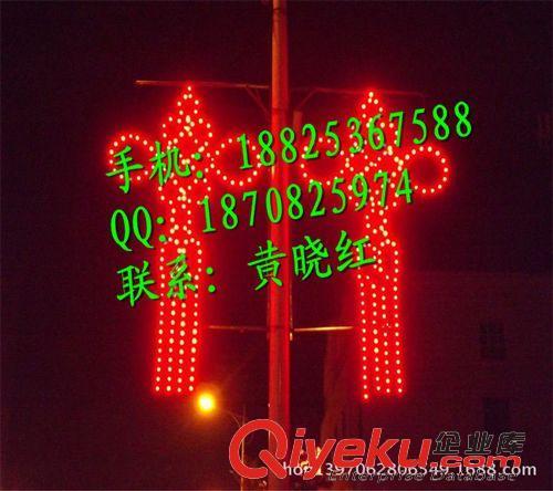 9月LED路灯杆造型灯|过街灯 街道LED路灯杆造型灯|国产LED过街灯|防雨LED中国结