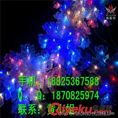 LED装饰灯系列 一个角3个灯珠LED五角星灯串 街道装饰灯 造型灯厂家 满天星亮化