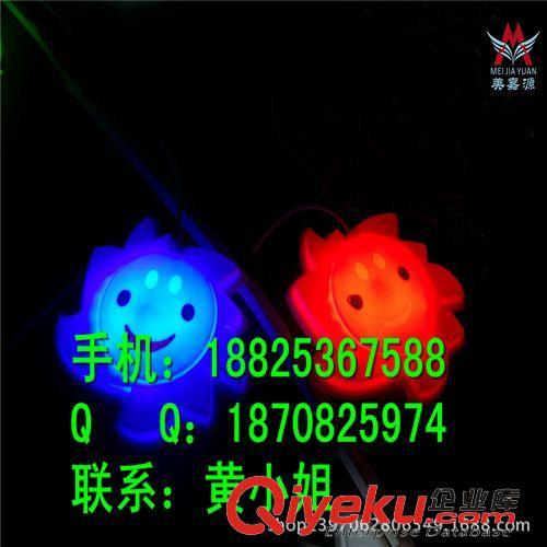 LED装饰灯系列 26cm七彩LED笑脸灯 防水树木灯串 造型灯厂家 户外亮化灯