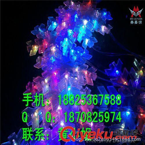 LED装饰灯系列 16cm,彩色LED雪花灯串 树木亮化灯 挂件雪花灯串 七彩灯串