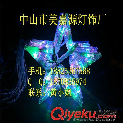 LED装饰灯系列 空心七彩挂树LED五角星灯串 两旁树木亮化 路灯杆上五角星造型灯